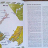 MA006_A_Maori_Oral_History_Atlas_Detail_2