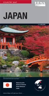 Hema_Japan