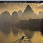 SHP014 - China (Hema)